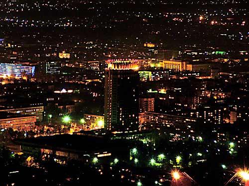 E City Almaty Скачать Бесплатно